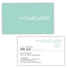 美容室カルセドニー[名刺デザイン]名刺シンプルな名刺に仕上げました。仕様/両面4色・マットコート220kg/2016.08
