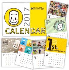 sukasuka-ippo[オリジナルカレンダー]メンバーや子どもたちのスナップ写真を織り交ぜつつサイトのマスコットキャラ・ロゴコップくんをアレンジして1冊のカレンダーに仕上げました。仕様/中綴じ・A4判・28P・マットコート135kg・日曜始まり・日曜祝祭日のみ赤表記/2016.11